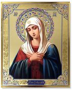 Wooden Russian Orthodox Catholic Icon Our Lady Of Sorrows Icon Extreme Humility