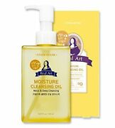 New Etude House Real Art Cleansing Oil Moisture Advanced 185 Milliliters