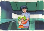 Anime Cel Gall Force 33