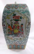 Chinese Lidded Ceramic Jar, Urn, Turquoise Ground, Marked, Hand-Painted