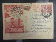 1936 Russia Ussr Postal Stationery Postcard Advertising Cover Agriculture Develo