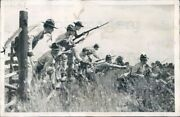 1940 Press Photo Soldiers With Bayonets Scale Fence 1940s Ogdensburg Ny