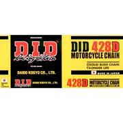 The Chain 428d For Ktm Mx80 Small Wheels Year 86-90