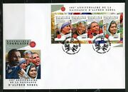 Togo 2018 185th Birth Anniversary Of Alfred Nobel W/obama Sheet First Day Cover