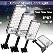 30w 50w 80w 100w 300w Led Road Street Flood Light Garden Spot Lamp Head Outdoor