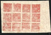 Tibet China 2 Tangka 1933 Complete Sheet Of 12 Stamps On Thick Paper Rare