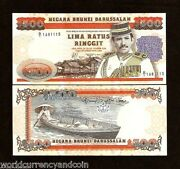 Brunei 500 Ringgit P18 A 1989 Boat Sultan Rare Currency Money Bill Bank Note