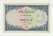 Pakistan 1 Rupee P-8 1951 Blue English Turner Sign Extra Rare Archway Moon Note