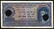 Portuguese India 20 Rupees 1945 P38 Sailing Ship Indian Bank Note Money Asia