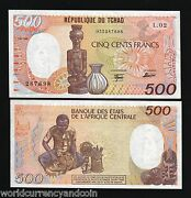 Chad 500 Francs P-9 A 1986 Mask Carving Jug Unc Central African Tchad Bill Note