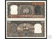 India 10 Rupees P59 B 1970 Bundle Boat Unc Rare Currency Money Pack 100 Note Lot