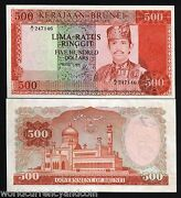 Brunei 500 Ringgit P-11 A 1979 Unc Sultan Mosque Rare Currency Money Bank Note