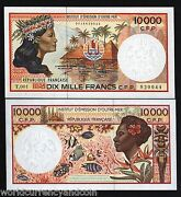 French Pacific Territory 10000 10000 Francs P4 1985 Fish Unc Currency Bill Note