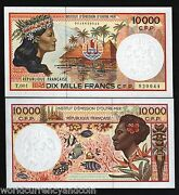 French Pacific Territory 10000 10,000 Francs P4 1985 Fish Unc Currency Bill Note