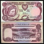 Cyprus 5 Pounds P54 B 1995 Euro Theater Unc Rare Date Bank Note Europe Currency