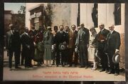 Mint Palestine Rppc Real Picture Postcard Balfour Reception At The Electrical St