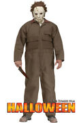 Serial Killer Rob Zombie's Michael Myers Plus Size Costume