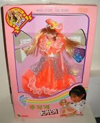 6900 Rare Nrfb Vintage Mattel Young Korean Barbie Foreign Issued Doll