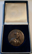 Greece / 1969 Bronze Medal For The Schools Nesa