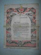 Ussr 1946 War With Japan 39th Army. Final Thanksgiven Document Battle Scene