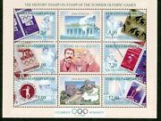Kyrgysztan Summer Olympics Stamp On Stamp 4 Different Sheets S12648-1