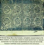 India Kashmir Jandk State 8as Deep Blue Complete Unused Sheet W/error Sg159a Andpound200