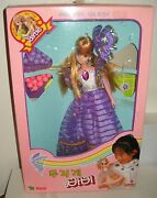 6901 Rare Nrfb Vintage Mattel Young Korean Barbie Foreign Issued Doll
