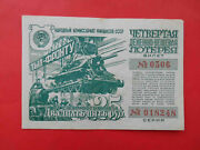 Russia Ussr 1944 Genuine Military Lottery Tank 25 Rubles