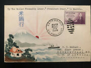 1934 Us Sea Post Ss President Grant Japan Karl Lewis Cover To Schenectady Usa