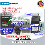 2.2kw Water Cooled Spindle+2.2kw Hy Vfd+80mm Fixture+water Pump+collet Cnc Mill