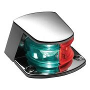 Attwood Marine Bi-color Bow Light - 1 Nautical Mile - Red And Green - 6375d6