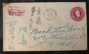 1928 Helena Mt Usa Commercial Stationary Cover To San Francisco Chinese Writing