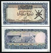 Oman 1/4 Rial P-15 1977 Flag Fortress Unc Gulf Arab Currency Money Gcc Bank Note