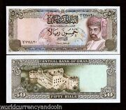Oman 50 Rials P-30 1985 Sultan Jabreen Fort Unc Rare Gcc Arab Gulf Money Note