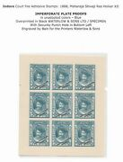 India Indore State 1a Revenue Unadopted Colour Blue Waterlow And Sons Proof Sheet
