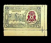 Bhopal Indian State 1re Mh Variety Srevice For Service Part Thin Sg O342a Andpound200