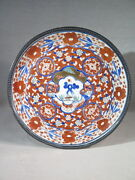 Antique Dish Porcelain Decorated With Imari Circle Solid Silver Pearl Decoration