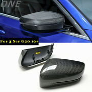 Carbon Fiber Mirror Casing Cover For 19+ Bmw G20 320i 330i Xdrive Replace Shell