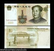 China 1 Yuan P-895 1999 Solid 000000 Or 555555 Fancy 1 Mao Unc Chinese Note