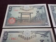 18 Uncirculated Japan Japanese Currency Note Banknote Ww2 Wwii 50 Sen Yen