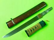 Antique Old 19 Century Japanese Japan Signed Blade Tanto Fighting Knife Scabbard