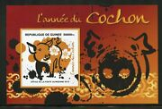 Guinea 2019 Lunar New Year Of The Pig Imperf Souvenir Sheet Mint Never Hinged