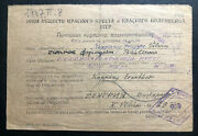 1946 Russia Urss Hungarian Prisoner Of War Pow Ww2 Postcard Cover To Budapest