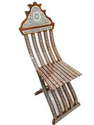 B Antique Chair,mother Of Pearl Inlaid,inlay Wood,vintage Wooden Chairs Folding