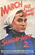 March For Soviet Jewry-original Paul Davis Poster 1982 Rolled 46 X 30