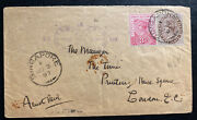 1897 Singapore Straits Settlements Vintage Cover To London England Date Stamp