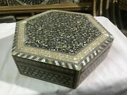 M10 Egyptian Wood Jewelry Box Inlaid Mother Of Pearl Handmade 13.6 X 13.6 Inch
