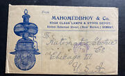 1940s Bombay India Advertising Cover To Chicago Il Usa Hand Lamps