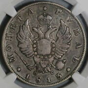 1813/2 Ngc Vf 25 Russia Rouble Alexander I Imperial Silver Czar Coin 20011801c