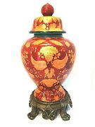 Chinese Ginger Jar Winterthur Museum And Country Estate Porcelain 14.5 Inches
